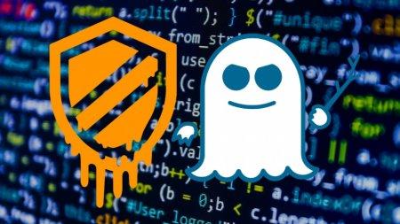 Intel признала наличие проблем с прошивками против Meltdown и Spectre
