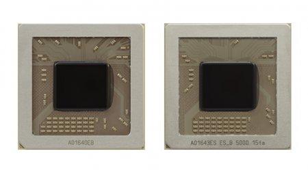 VIA анонсировала x86-процессоры KaiXian