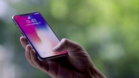 Apple вдвое сократит производство iPhone X