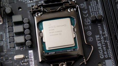 Intel подготовила новый патч против уязвимости Spectre