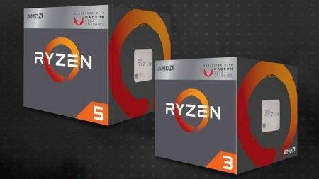 AMD выпустила процессоры Ryzen 5 2400G и Ryzen 3 2200G с GPU Radeon Vega