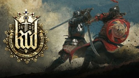 Kingdom Come: Deliverance - опубликован релизный трейлер игры