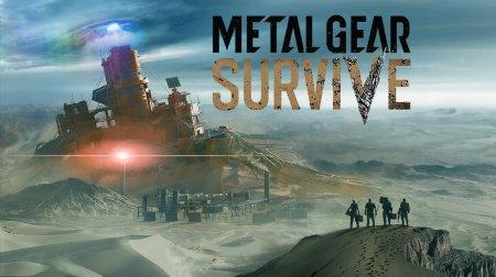 Релизный трейлер Metal Gear Survive