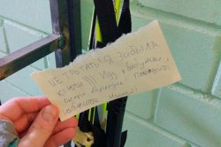 Наивная записка в российском подъезде растрогала пользователей сети