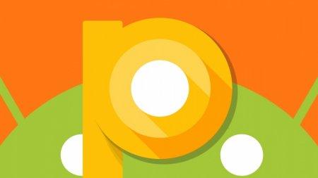 Предварительная сборка Android 9.0 P может выйти в марте