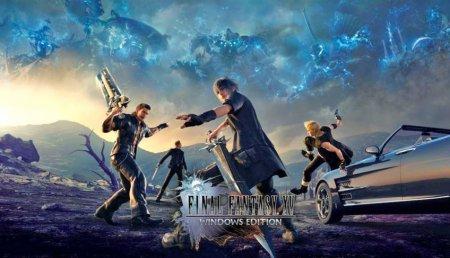 Final Fantasy XV: Windows Edition поступила в продажу