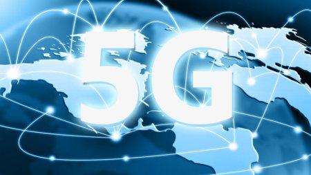 В России запустили первую открытую зону 5G