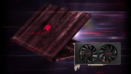 AMD анонсировала видеокарты Radeon RX 500X