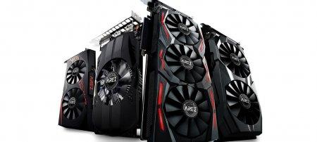 Железо AMD использует больше геймеров, чем Nvidia