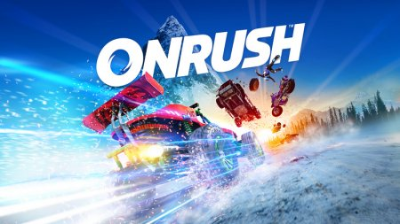 Разнообразные транспортные средства в новом ролике Onrush