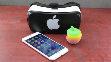 Apple готовит мощный шлем виртуальной и дополненной реальности