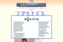 Закрыт самый крупный в мире сайт для порномести