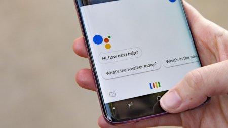 Голосовой помощник Google Assistant научился разговаривать по телефону