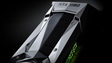 NVIDIA может выпустить GeForce GTX 1180 в июле