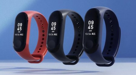 Фитнес-браслет Xiaomi Mi Band 3 с защитой от влаги обойдётся в $25