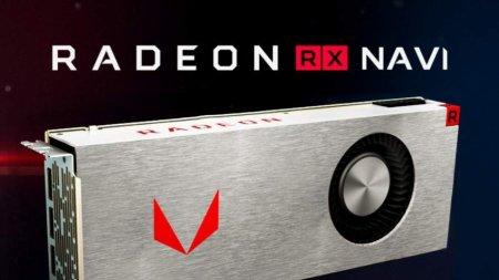 Топовые видеокарты AMD семейства Navi выйдут в 2021 году