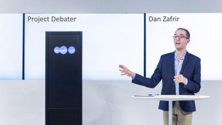 Искусственный интеллект переспорил человека в дебатах