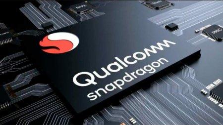 Процессор Snapdragon 1000 для ПК разрабатывают с нуля