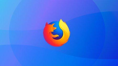Firefox 61 стал быстрее и безопаснее