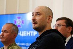 Свиньи помогли инсценировать убийство Бабченко