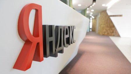 «Яндекс» снова выдаёт чужие тайны