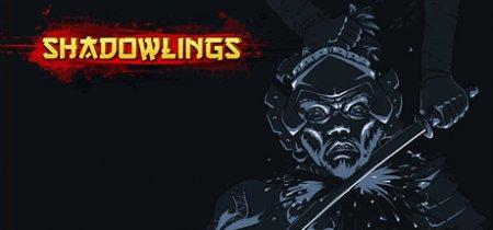 Shadowlings GamePlay PC