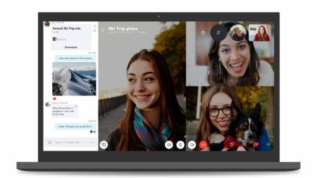 Microsoft продлила жизненный цикл классического Skype