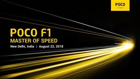 Официально: названа дата анонса смартфона POCO F1