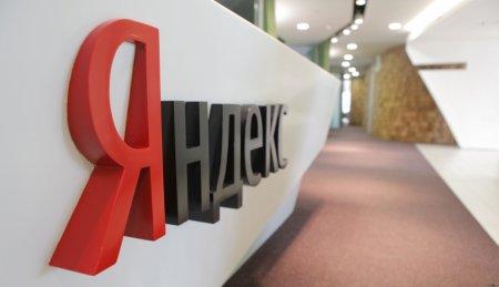 «Яндекс» всё же удалил спорный контент по требованию РКН