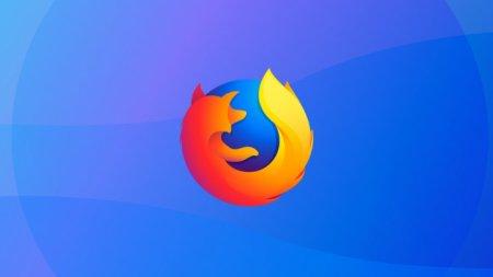 В Firefox заблокируют отслеживания переходов между сайтами