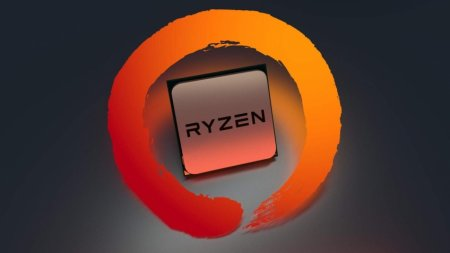 AMD представила четыре новых процессора Ryzen