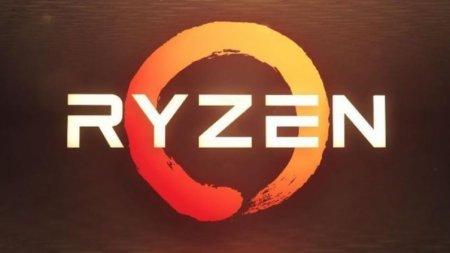 AMD представила новые гибридные мобильные процессоры