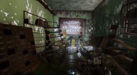 Metro Exodus - 6-минутная геймплейная демонстрация игры с включенной технологией трассировкой лучей