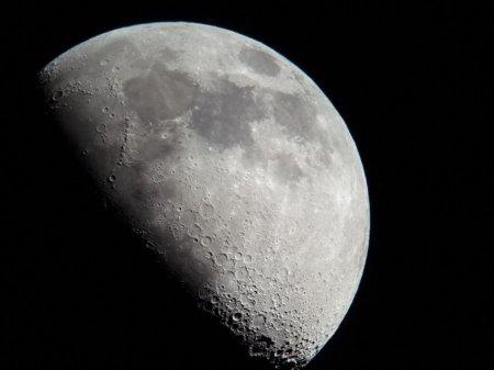 Украина займётся разработкой лунной базы