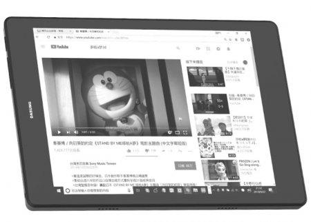 Dasung готовит Android-планшет с дисплеем E Ink