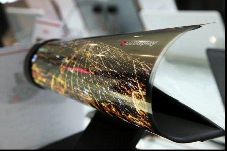 Lenovo готовит 13-дюймовый гибкий планшет
