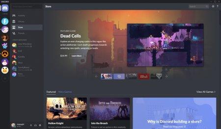 Началось глобальное бета-тестирование магазина игр Discord
