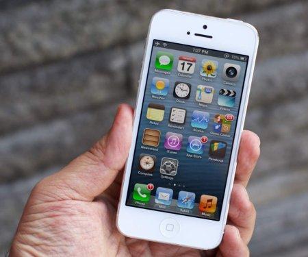 iPhone 5 официально стал винтажным устройством