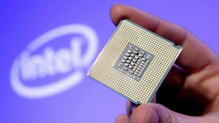 В процессорах Intel нашли ещё одну уязвимость