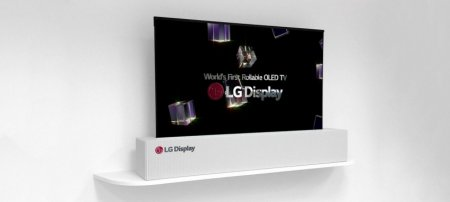 LG намерена показать гибкий телевизор на CES 2019