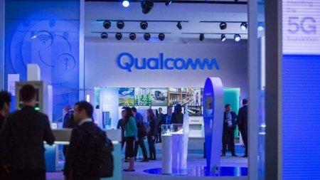 Флагманский процессор Qualcomm будет называться иначе