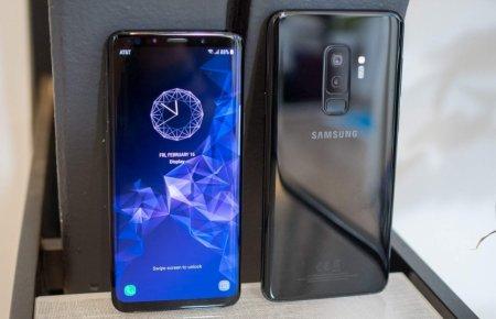 Подарок на Рождество: Samsung обновляет ОС на Galaxy S9 и S9+