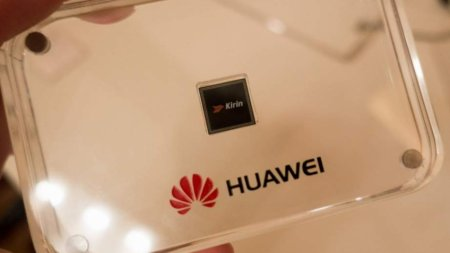 Huawei разрабатывает новый процессор