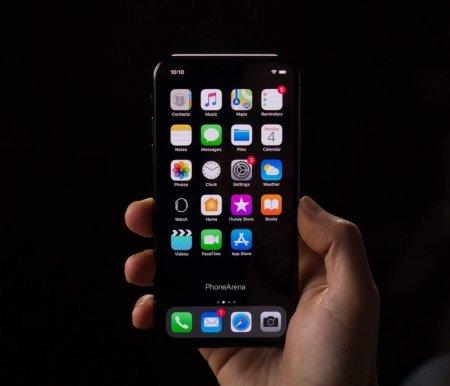 Вот так может выглядеть iPhone XI с iOS 13 и тёмной темой