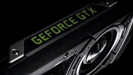 GeForce GTX 1660 Ti и GTX 1660 могут быть не единственными новинками NVIDIA