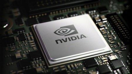 Подтверждено существование GeForce GTX 1660 Ti с 3 ГБ памяти