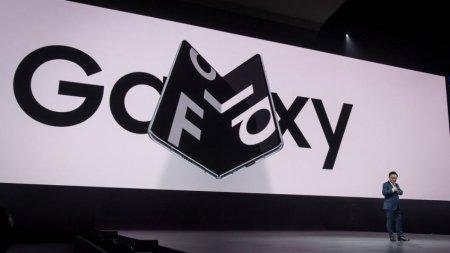 Samsung готовит ещё два складных смартфона с гибкими экранами