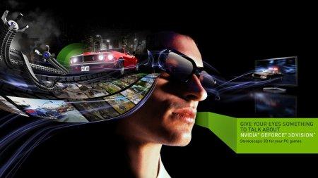 NVIDIA отказывается от 3D Vision