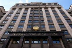 Госдума приняла закон о фейковых новостях