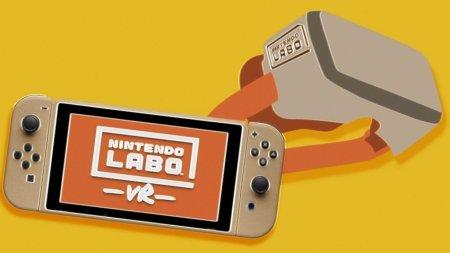 Две популярные игры на Nintendo Switch получат поддержку VR